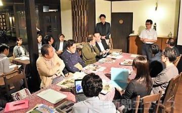 下仁田町の魅力や課題について意見を出し合う参加者