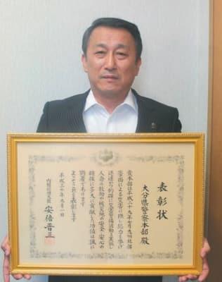 表彰状を手に「今後も訓練を重ね、災害対応に当たる」と話す原田秋一郎警備部長=25日、県警本部