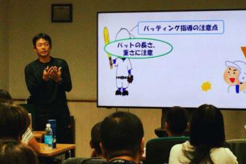 野球指導者座談会を行った仁志敏久氏【写真:編集部】