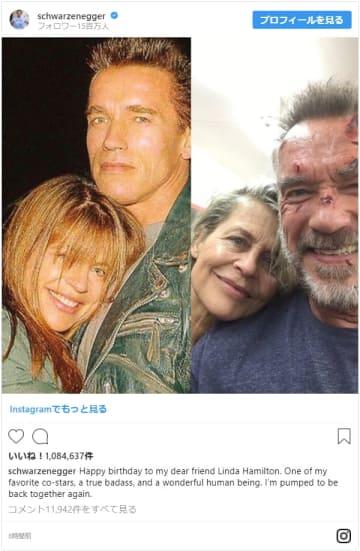 28年ぶりに『ターミネーター』で再共演!(アーノルド・シュワルツェネッガー公式Instagramのスクリーンショット)