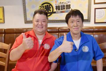 28日に東海エリアで放送される「ブラ迷相談部スペシャル!」に出演する「ブラックマヨネーズ」の小杉竜一さん(左)と吉田敬さん