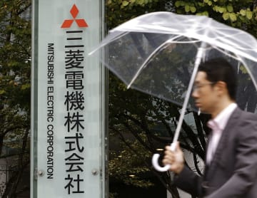 More work-linked deaths, illnesses found at Mitsubishi Electric