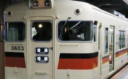 山陽電鉄車両