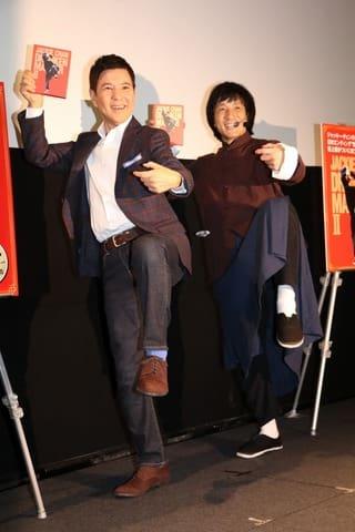 映画「酔拳2」のブルーレイリリース記念応援上映会にゲスト出演した関根勤さん(左)とジャッキーちゃん