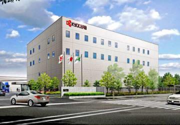 京セラが川崎市の有機化学材料工場で建設する新棟の完成イメージ