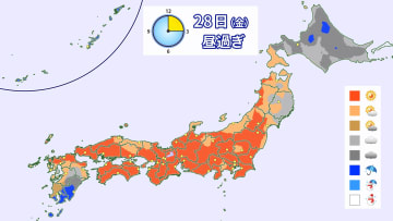 28日(金)昼過ぎの天気分布予想
