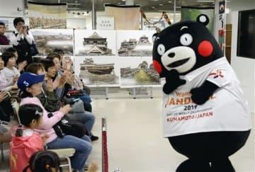 「くまもと観光・物産フェア」の会場で来場者を盛り上げるくまモン=27日、東京・日本橋