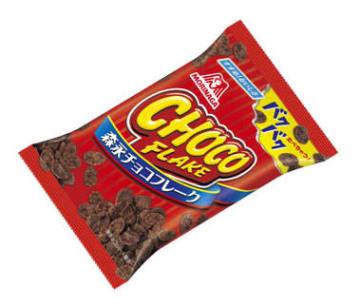 森永製菓が生産を終了する「チョコフレーク」