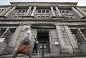 Gist of new BOJ policy
