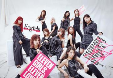 アリーナツアー「E-girls LIVE TOUR 2018 ~E.G. 11~」を行ったE-girls