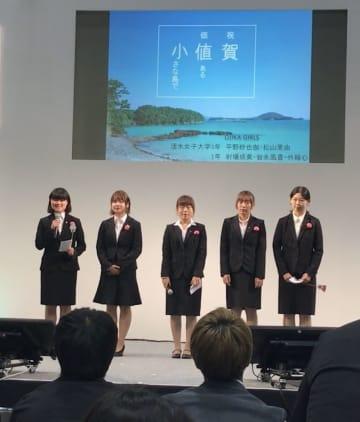 発表する活水女子大「OJIKA-GIRLS」の5人=東京都江東区、東京ビッグサイト(同大提供)