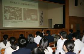 外務省職員が仕事内容や海外での体験談を紹介した講座