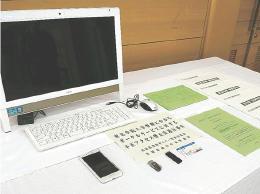 容疑者から押収したパソコンや大学関係の資料など=仙台中央署