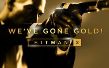ステルスアクション『HITMAN 2』が完成!Twitterにて開発報告