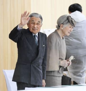 国体の総合開会式に出席するため、福井県営陸上競技場に到着された天皇、皇后両陛下=29日午後、福井市