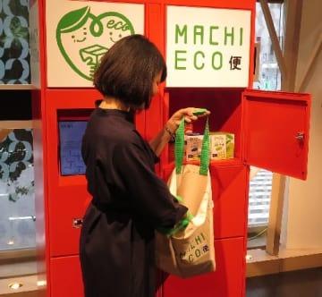 個人宅や宅配ロッカーなどの「エコハブ」と呼ばれる配送拠点に消費者が自分で商品を取りに行くことで、流通の負担軽減やCO2の削減、地域コミュニティの活性化を目指す