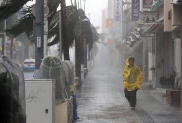 Trami approaching southern Japan