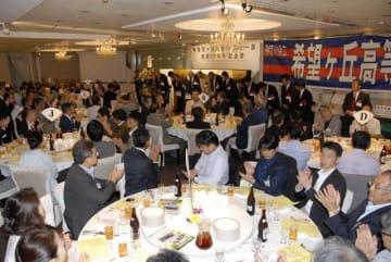 200人が節目の年を祝った県立希望ケ丘高校ラグビー部創部90周年記念祭=横浜市内のホテル