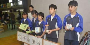 バザー会場の入り口で募金を呼び掛ける生徒たち =小田原市立千代中学校
