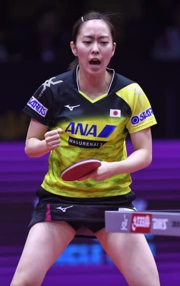 石川佳純、日本人対決制し準決勝進出 卓球女子W杯