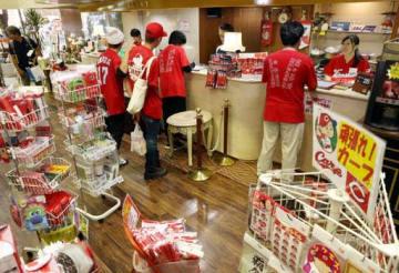 CSファイナルステージ中に予約でほぼ満室となっている広島市南区のホテル