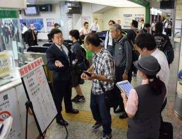 運転状況や振り替え乗車を説明するJRの駅員や社員=1日午前7時ごろ、JR横浜駅