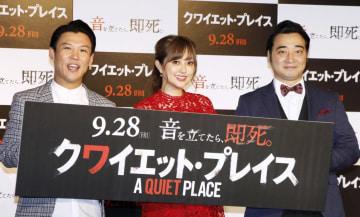 イベントに登場した(左から)おたけ、菊地亜美、斉藤慎二=東京都内