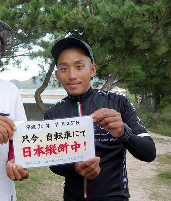無職の男(左)と自転車で道の駅を訪れた樋田容疑者(読者提供)