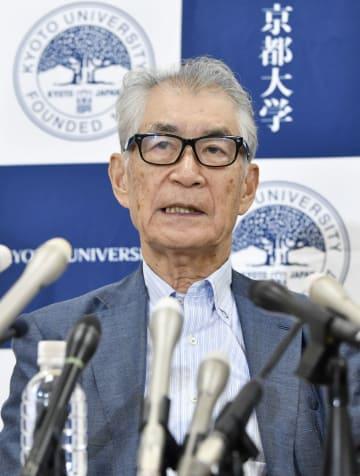 ノーベル医学生理学賞の受賞が決まり、記者会見する本庶佑京都大特別教授=1日午後7時26分、京都市