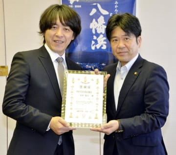 「やわたはま応援隊」の登録を受けた宮本さん(左)