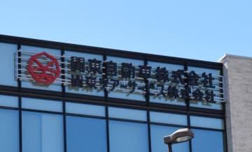 関東自動車本社に掲げられた新ロゴと新社名=1日午前、宇都宮市