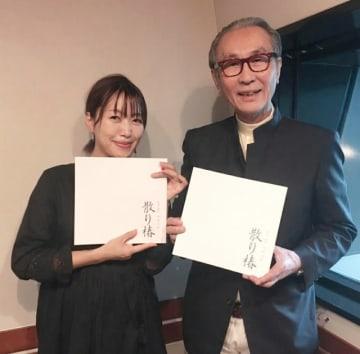 木村大作さん(右)と、番組パーソナリティの坂本美雨(左)