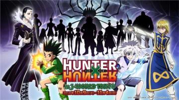 「HUNTER×HUNTER in J-WORLD TOKYO」イベントビジュアル (C)POT(冨樫義博)1998年-2011年 (C)VAP・日本テレビ・マッドハウス