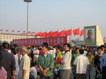 国慶節 中国 旅行 観光客 春節 旧正月 建国記念日 アメリカ ビザ 休日 日本 タイ