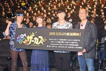 ▲左から小山力也さん、植田千尋さん、櫻井孝宏さん、藤田和日郎先生
