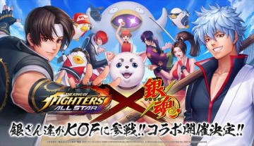 『KOF ALLSTAR』×『銀魂』コラボ(C)空知英秋/集英社・テレビ東京・電通・BNP・アニプレックス (C)SNK CORPORATION ALL RIGHTS RESERVED. (C)Netmarble Corp. & Netmarble Neo Inc. 2018 All Rights Reserved.