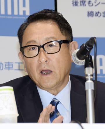 Toyota President Toyoda