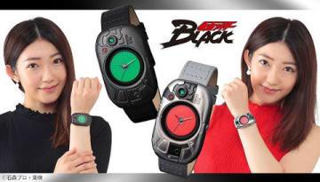 「仮面ライダーBLACK」の変身ベルトをモチーフとした腕時計「仮面ライダーBLACK 変身!腕時計【Live Action Watch】」 (C)石森プロ・東映