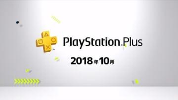 PS Plusの11月度コンテンツが配信開始―フリプ『BEYOND: Two Souls』やマルチプレイのフリーウィークエンド開催など
