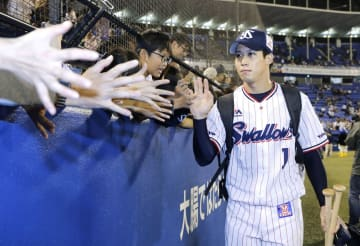 Tetsuto Yamada of the Yakult Swallows