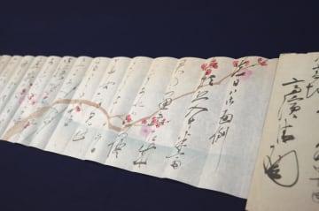 森鴎外が高浜虚子に宛てた1906年2月22日付の書簡(虚子記念文学館蔵)