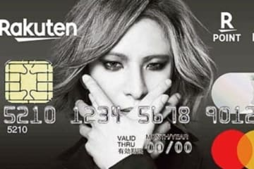 (YOSHIKIが楽天カードに! 画像はYOSHIKI Instagramのスクリーンショット)