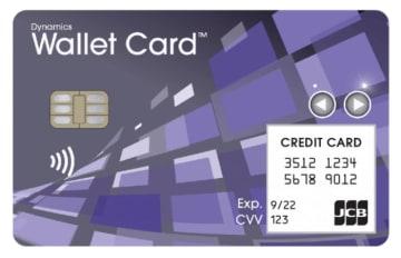 通信機能搭載カード(写真:ソフトバンクコマース&サービスの発表資料より)