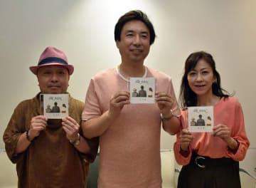 初のアルバムを手にする(左から)原さん、板橋さん、井手さん=東京都内