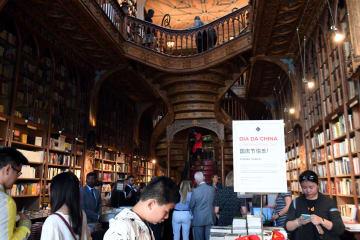 ポルトガルの老舗「レロ書店」、中国デーのイベント開催