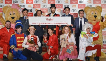 英国の老舗玩具店「ハムリーズ」日本進出の記者発表会=4日午後、東京都内