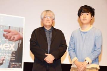 映画祭ディレクター・市山尚三氏、奥山大史監督