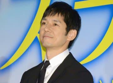イベントではステキな笑顔を見せた西島秀俊