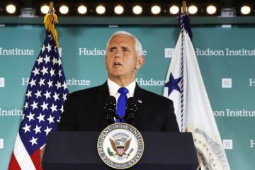 ワシントンのシンクタンクで演説するペンス米副大統領=4日(AP=共同)