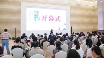 日本伝統手工芸品展、杭州で開幕
